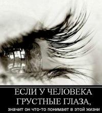 Вираника Попова, 7 августа 1991, Саранск, id125853846
