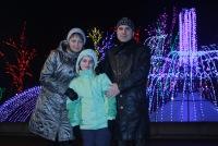 Елена Косенко, 24 ноября , Днепропетровск, id160092805