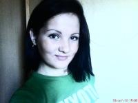 Svetlana Ermakova, 4 июня , Саратов, id73497467