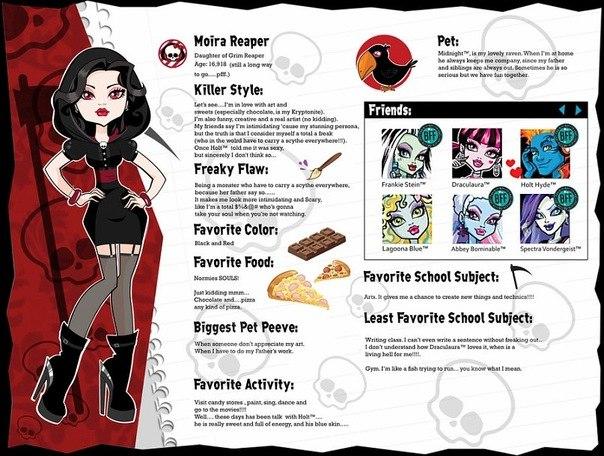 Monster high новые ученики школа монстров
