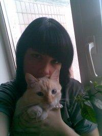 Алёна Перфильева, 7 ноября , Тюмень, id116896080