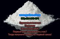 Guahos Mix, 27 апреля , Екатеринбург, id123693898