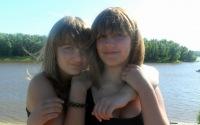 Кристина Дирксен, 25 апреля , Магнитогорск, id139537265