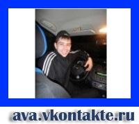 Артем Корнилов, 15 сентября 1988, Казань, id44333202