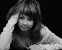 Оксана Пономарёва, 12 июня , Москва, id122893056