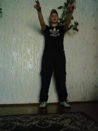 Павел Дюбков, Костюковичи, id126033290