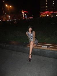 Марина Петракова