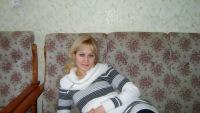 Ирина Любавина, Ульяновск, id160007638