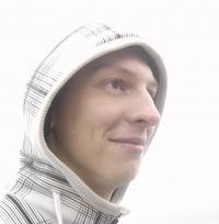 Дима Куликов