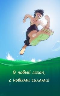 Спортивный-Клуб Коломенское