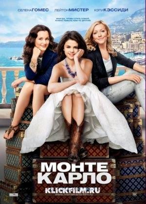 Монте-Карло (2011) Monte Carlo (2011) [xfvalue_year]