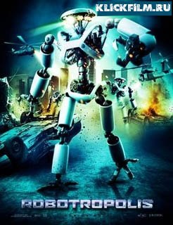 Роботрополис (2011) Robotropolis (2011) [xfvalue_year]