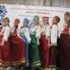 """Народный ансамбль""""Сударушка"""""""