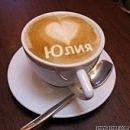 Милиска Ванохина, 15 октября , Санкт-Петербург, id105388543