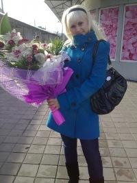 Рита Иванова, 19 декабря , Новокуйбышевск, id106454559