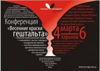 Via Regia, 9 мая 1988, Харьков, id124956641