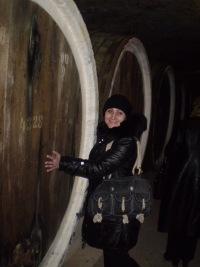Жанна Гончарова, 21 ноября , Днепропетровск, id63820086