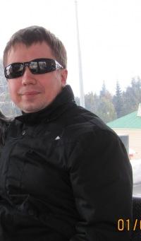 Станислав Плесовских, 25 октября , Ханты-Мансийск, id93780514