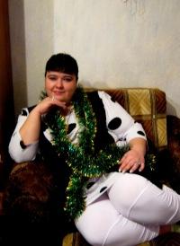 Юля Леонова