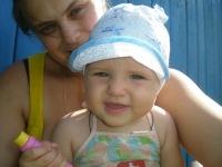 Наталья Алпеева, 25 сентября 1986, Суджа, id56920120