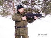 Алексей Хренов, 31 января , id69006568