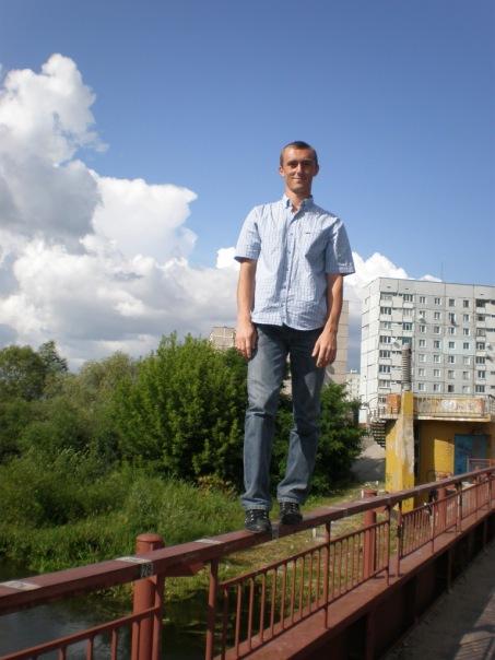 Олександр Багнюк | Нетешин