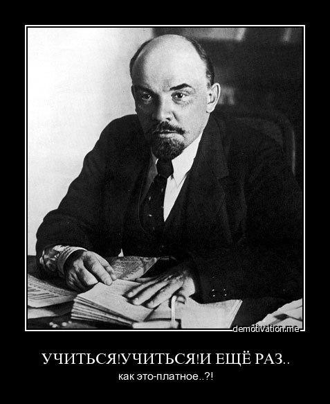 Них плакаты с днем вмф Удалов, допив чай