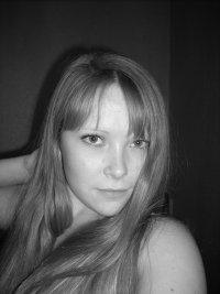 Саша Ульянова