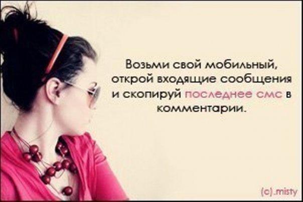http://cs1059.vkontakte.ru/u511525/598666/x_43233f25.jpg