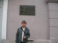 Алексей Федосеев, 2 сентября 1984, Красноярск, id7329041