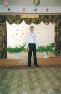 Сергей Куприянов, 16 июня 1990, Санкт-Петербург, id115816107