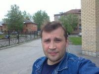 Дмитрий Бушуев, 4 февраля 1970, Пермь, id137236894