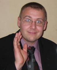 Сергей Гребенев, 1 мая 1983, Киров, id142277081