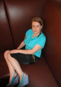 Александра Камбиева, Днепропетровск