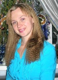 Наталья Зуева(Власенкова), 25 мая , Рославль, id19409728