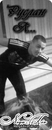 Руслан Ганиев, 9 мая , Железногорск, id41699966