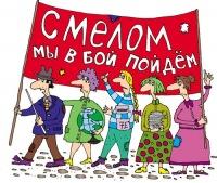 Елена Романова, 2 марта 1986, Москва, id43812828