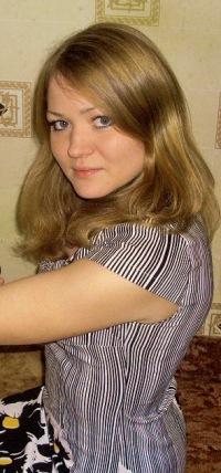 Анастасия Негодина, 30 ноября 1990, Казань, id46474028