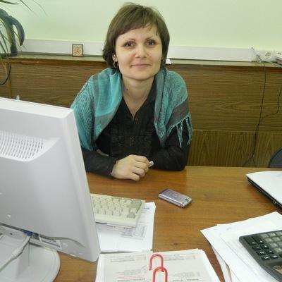 Елена Гузь, 11 июля 1994, Краснодар, id164888704