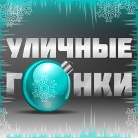 Никита Кондрашов, 24 мая , Москва, id126488546