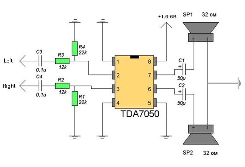 на микросхеме TDA7050