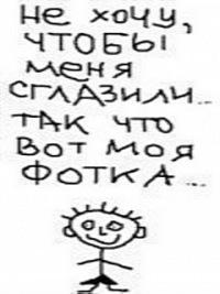 Анна Карманова, 13 апреля 1995, Харьков, id129861392