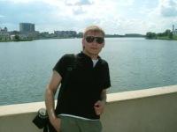 Алексей Батудаев, 15 мая 1991, Ангарск, id140833871