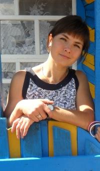 Фарида Сунгатуллина, 4 мая 1989, Казань, id163914777