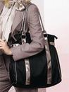 """Сумка  """"Бизнес-леди """", Laptop Bag - Вы следите за модой, ведете активный..."""