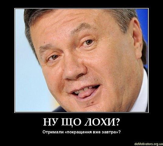 Эштон допускает, что ЕС может оказать экономическую поддержку Украине - Цензор.НЕТ 2847