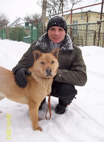 Юрий Пронько, 14 декабря 1985, Харьков, id154256126