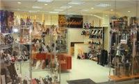 Магазин Обуви Коктейль