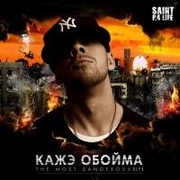 Rap Fan, 21 июня , Первоуральск, id128861170