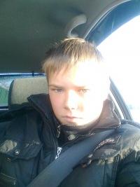 Андрей Белов, 17 октября 1997, Иркутск, id141294850